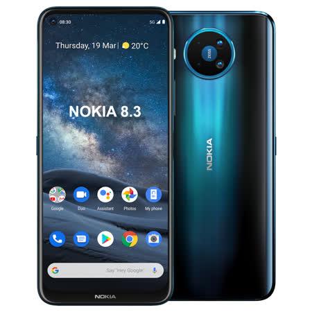 NOKIA 8.3 (8G/128G) 6.81吋四鏡頭5G智慧手機-極夜藍 搭贈玻璃保貼+空壓殼