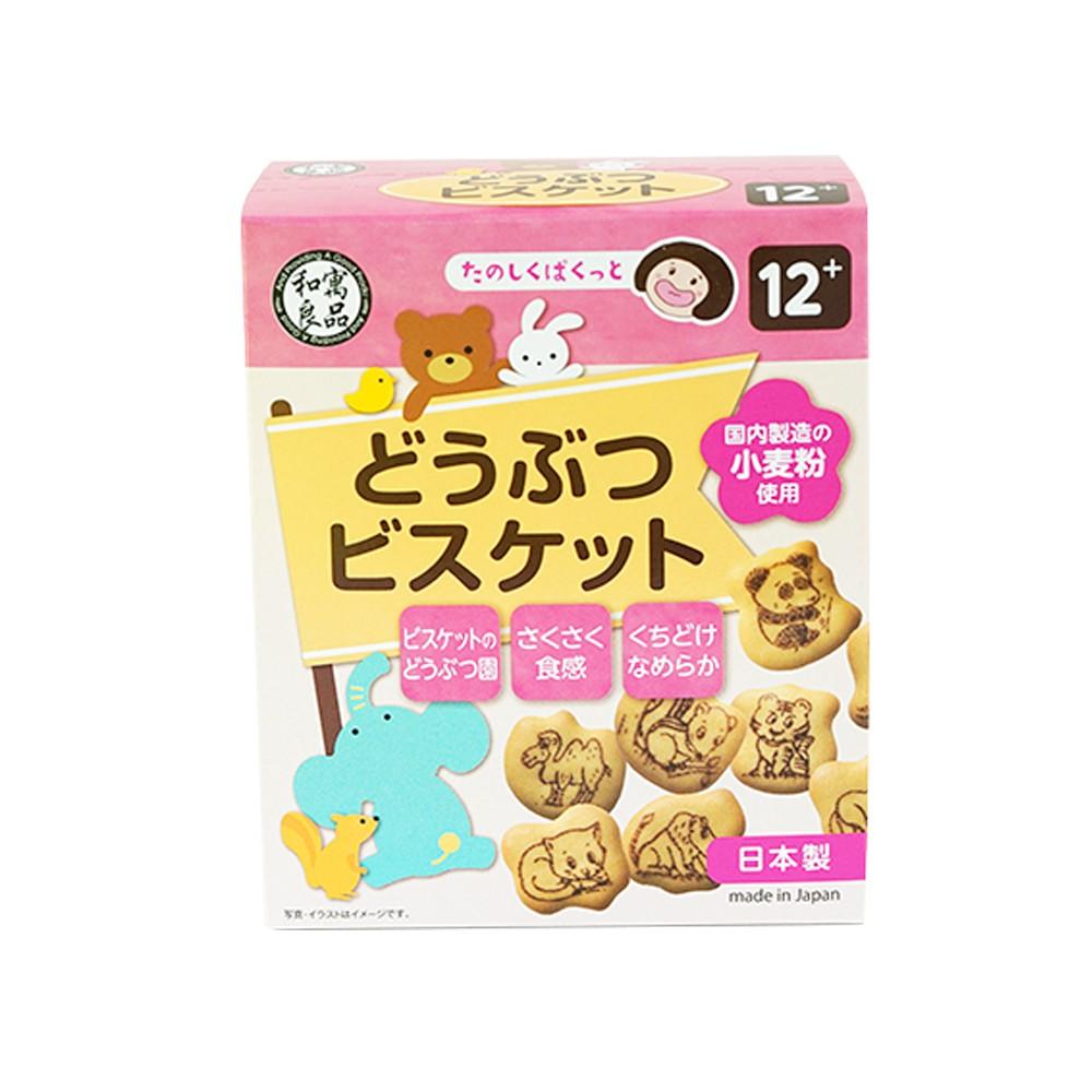 日本和寓良品 日本小麥牛奶動物餅乾50g kewpie官方直營店