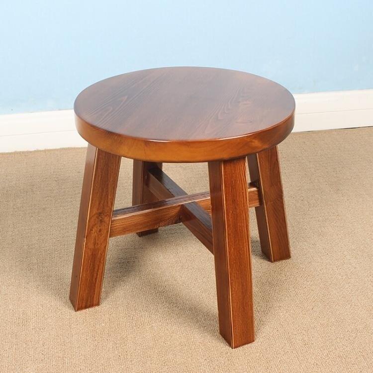 板凳 客廳家用小凳創意實木成人小板凳時尚簡約現代木頭小凳子木凳圓凳 【全館免運】