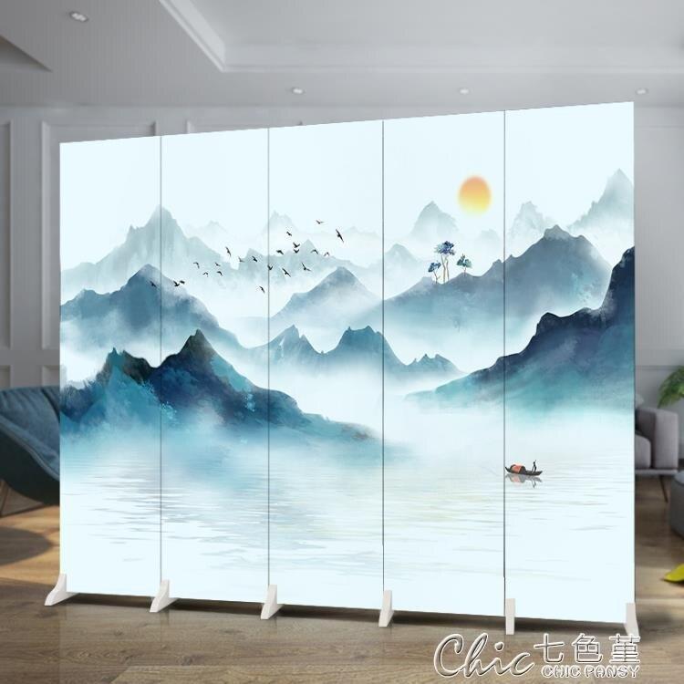 屏風 中式屏風隔斷客廳裝飾行動折疊簡約現代辦公室牆簡易臥室遮擋家用【全館免運】