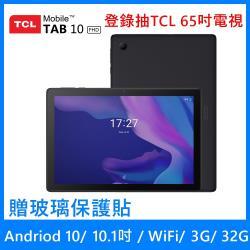 TCL TAB 10 FHD  窄邊框 10.1吋平板 WiFi (3G/32G)