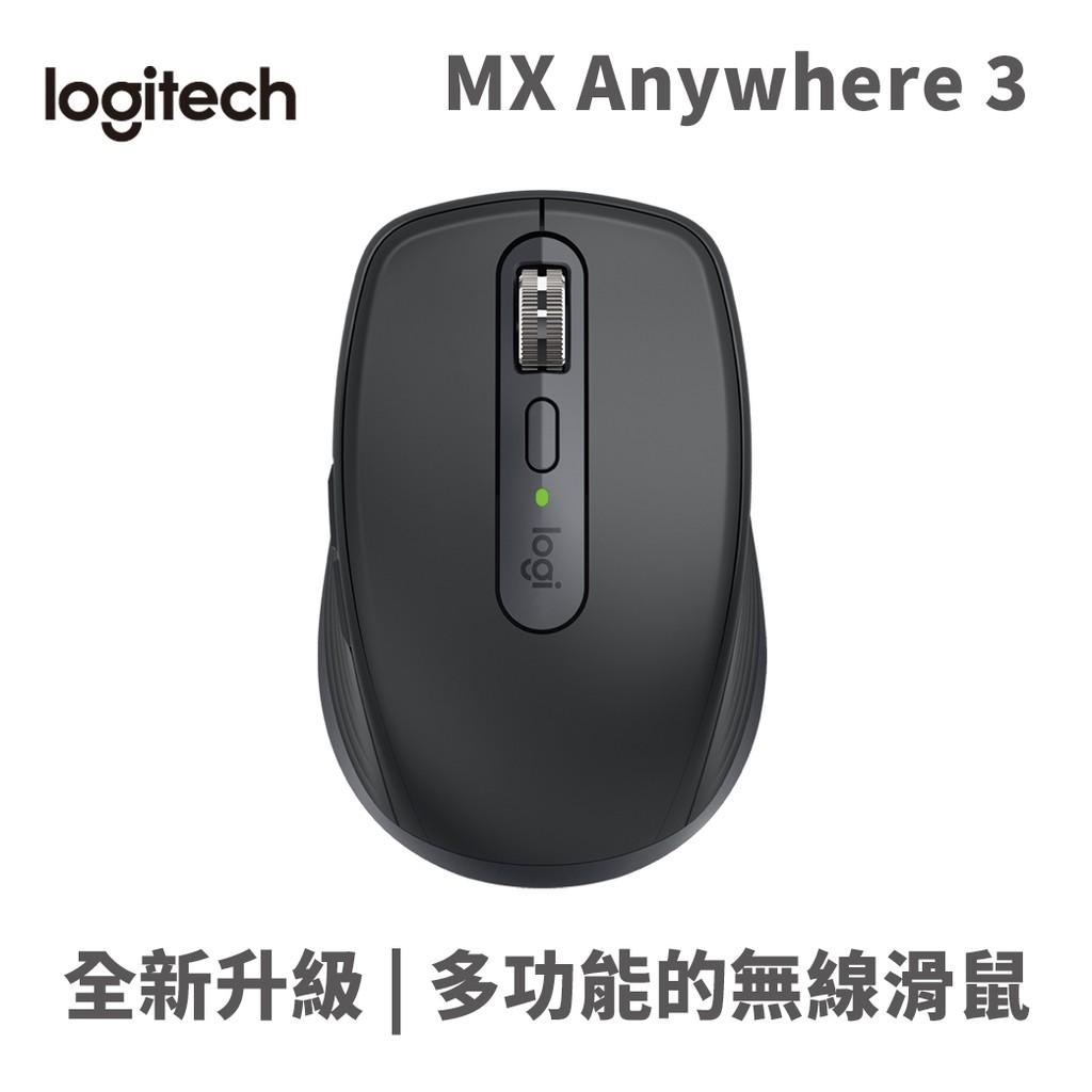Logitech 羅技 MX Anywhere 3 無線滑鼠 USB 石墨灰