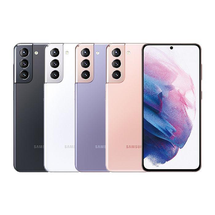 SAMSUNG Galaxy S21 8G/256G 6.2吋八核雙卡IP68雙防5G智慧手機↗加碼SS30立體聲頭戴式