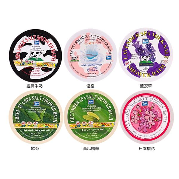 【泰國優菓YOKO】SPA雙效磨砂沐浴鹽 250G