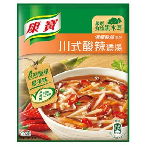 康寶 自然原味川式酸辣濃湯(50.2gx2包/組)[大買家]