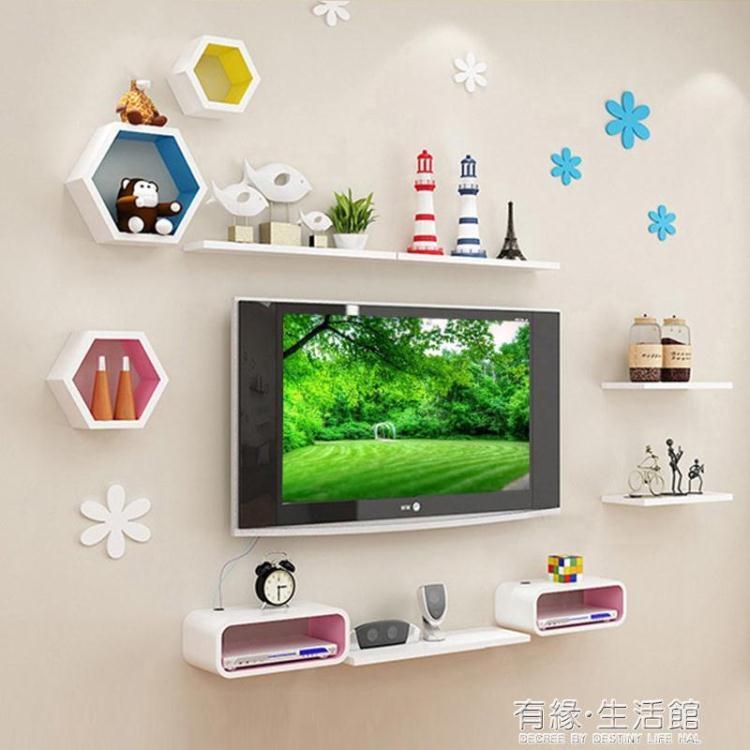 【現貨】 電視牆置物架客廳牆掛式壁掛架牆面背景牆裝飾架臥室牆壁隔板簡約 【618購物】
