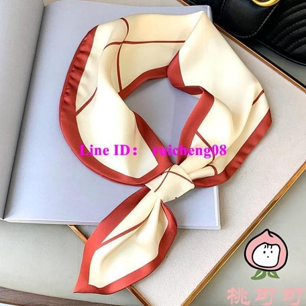 小絲巾女長條百搭時尚脖子裝飾方巾韓國領巾【桃可可服飾】