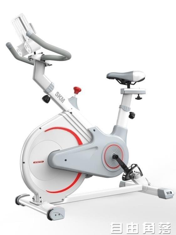【現貨】 動感單車 家用跑步鍛煉健身車健身房器材腳踏室內運動自行車CY 自由角落 【618購物】