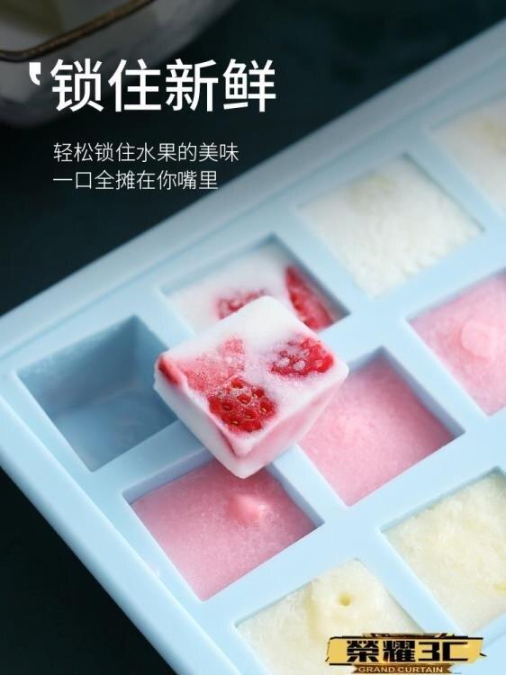 【現貨】 製冰模具 硅膠冰格冰塊模具制冰盒凍冰塊制冰器家用自制雪糕冰棍小型速凍器 【618購物】