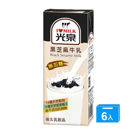 光泉黑芝麻牛乳200MLx6