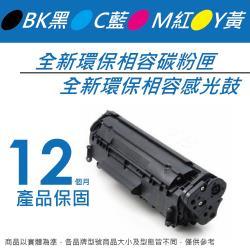 HP CF361X/508X 藍色 全新環保相容碳粉匣 適用於M577z/M577c/M577/M552dn/M553dn/M553n印表機
