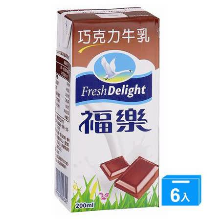 福樂調味乳-巧克力牛乳200MLx6入