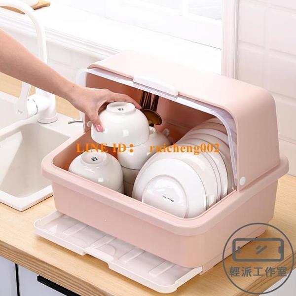 廚房碗柜放碗筷收納盒家用餐具碗盤置物架防塵加厚塑料瀝水籃【輕派工作室】