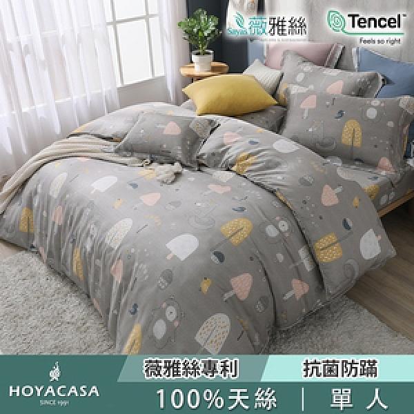 HOYACASA 抗菌天絲四件式兩用被床包組-萌樂園單人