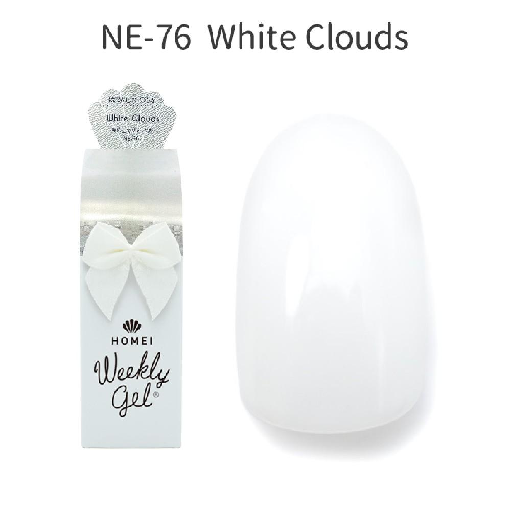 Homei Weekly Gel 可剝光撩凝膠 NE-76 White Clouds (9ml/瓶)