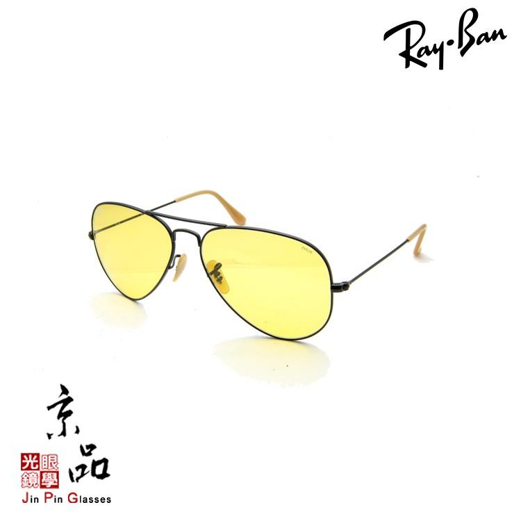 【RAYBAN】RB3025 9066/4A 58mm 黑框 EVO黃色變色片 雷朋太陽眼鏡 公司貨 JPG 京品眼鏡
