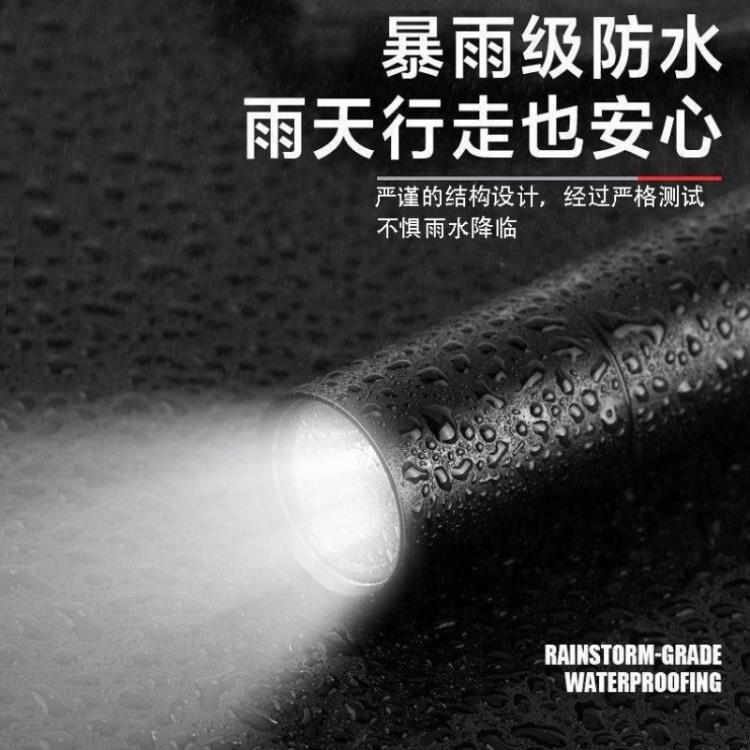 手電筒LED強光手電筒USB可充電迷你便攜超亮袖珍小家用遠射戶外照明燈99 快速出貨