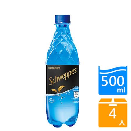 舒味思伯爵紅茶風味氣泡水500ML x 4