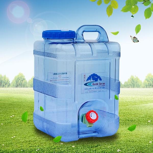 戶外PC食品級方型帶龍頭水箱車載家用茶道塑料容器礦泉水壺儲水桶 【端午節特惠】