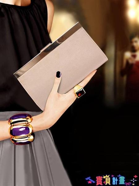 手拿包 宴會包小眾設計時尚手拿包女氣質2021新款晚禮服手抓包宴會包休閒鍊條包 寶貝 新品