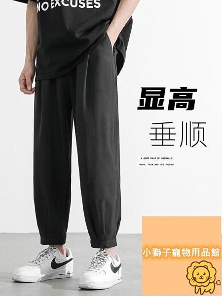西褲男褲休閑長褲寬松束腳運動褲子男大碼夏季薄款【小狮子】