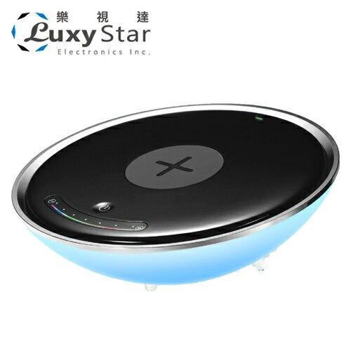 【Luxy Star 樂視達】無線充電LED情境燈(LS-01Q)【三井3C】