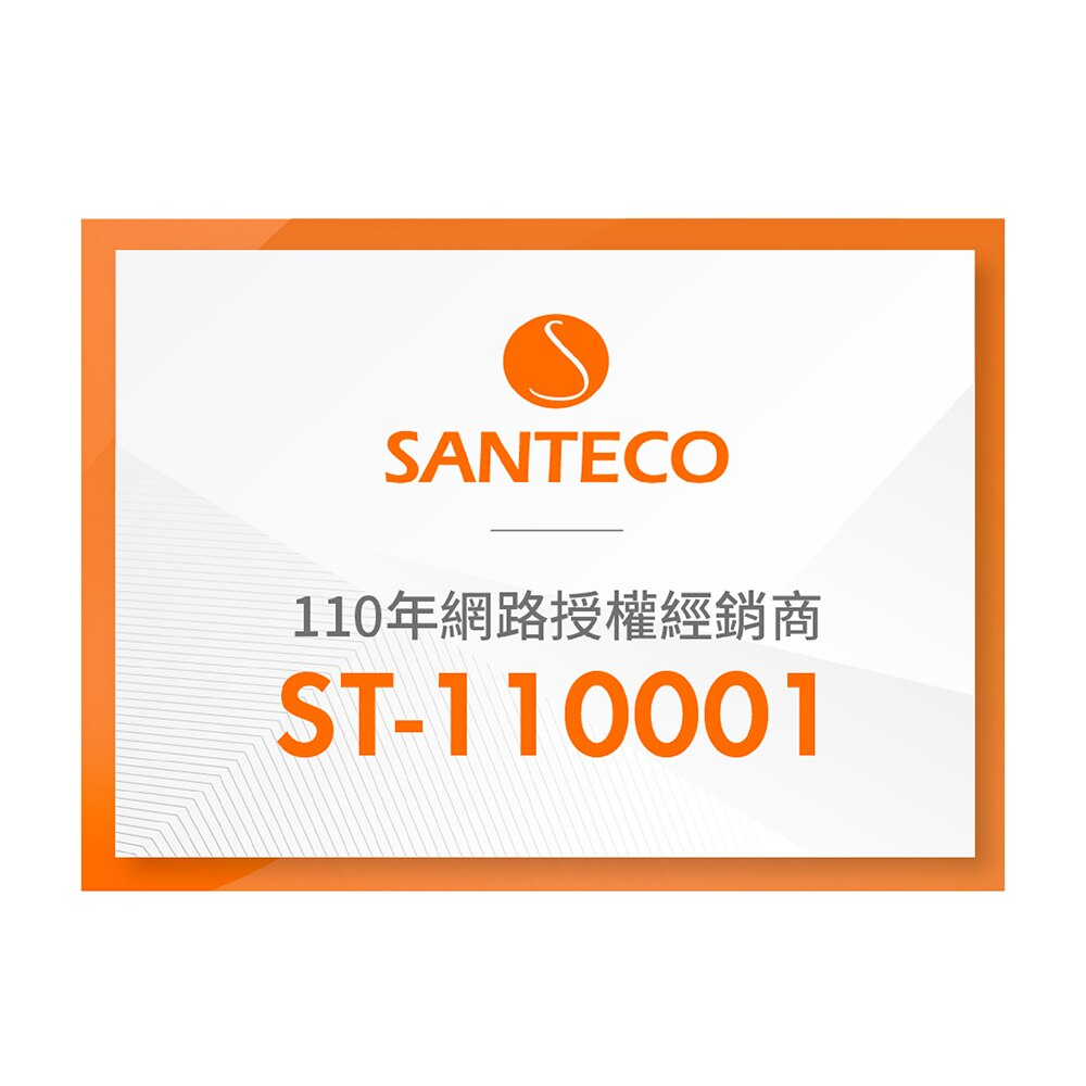 Santeco KOGE 法國 悶燒罐 500ml 海洋藍 軍綠 橙果紅 牛奶白 碳黑  五色 保溫 真空 原廠公司貨