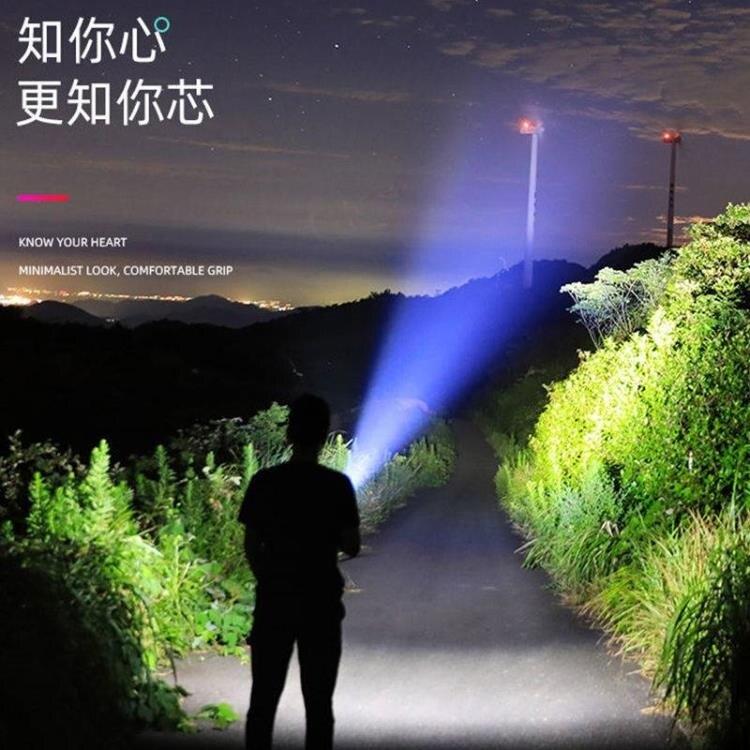 手電筒LED強光金箍棒手電筒USB可充電迷你便攜超亮袖珍小遠射戶外照明燈 快速出貨