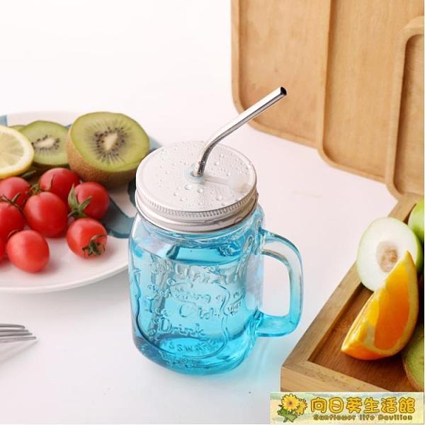 梅森杯 玻璃水杯奶茶杯公雞杯梅森杯帶蓋吸管檸檬果汁杯子飲料杯學生創意 向日葵