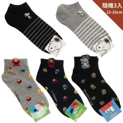 SNOOPY史努比Elmo芝麻街直版襪短襪子22-26cm隨機3入組 0604-13【卡通小物】
