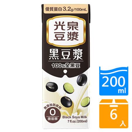 光泉黑豆漿200ML x6入