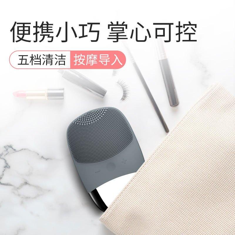 新款硅膠充電潔面儀便攜家用USB洗臉刷潔面毛孔清潔洗臉器