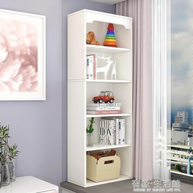 飄窗櫃置物架窗台落地小櫃子書架簡易自由組合簡約書櫃桌面收納櫃