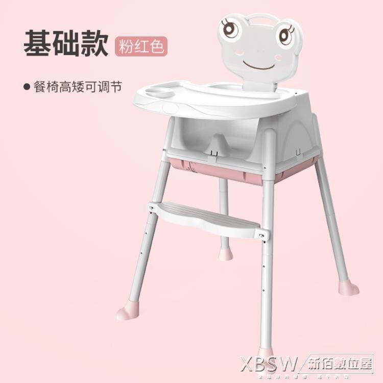 吃飯餵飯椅可折疊便攜家用嬰兒椅子餐桌椅座椅兒童飯桌CY 快速出貨