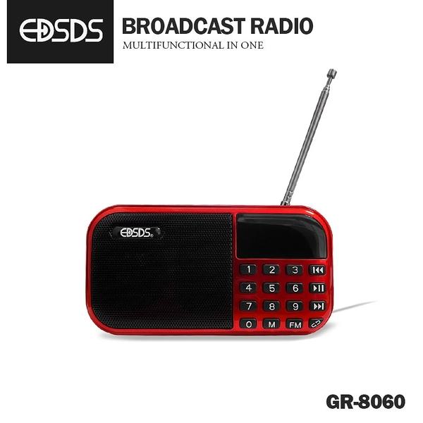 MP3/FM多媒體播放器 支援USB 雙TF FM超強收音 訊號清晰 高靈敏度拉桿天線 附贈鋰電池+掛繩 BSMI認證
