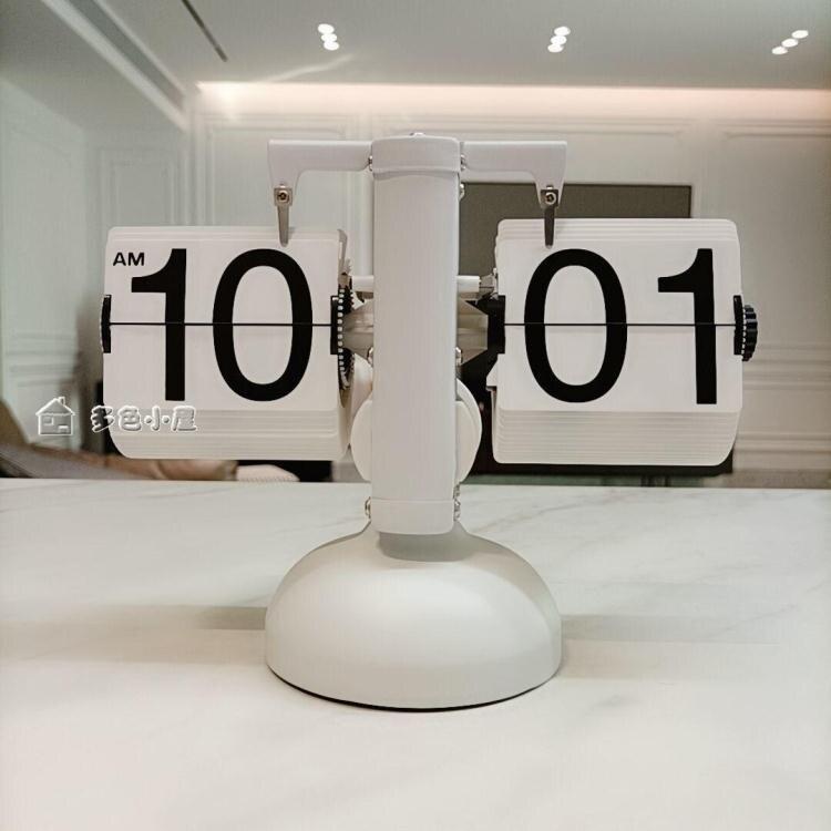 新品上市 限時優惠台鐘創意自動翻頁鐘錶復古客廳擺件座鐘現代簡約機械時鐘鬧鐘個性台鐘