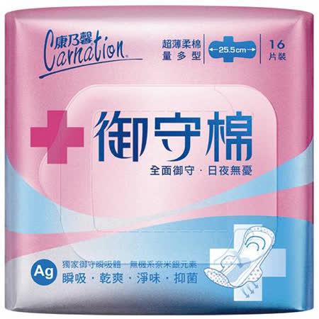 康乃馨御守棉-超薄衛生棉量多型25.5cm X16片X3包
