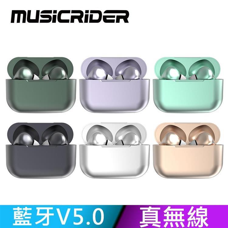 MusicRIDER T13 真無線藍牙耳機_鈦金灰