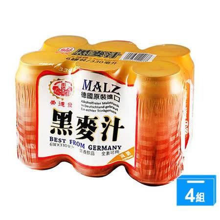 崇德發減糖黑麥汁(罐)330ml x 24
