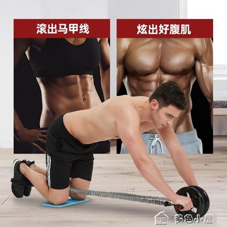 新品上市 限時優惠健腹輪朗威回彈健腹輪巨輪健腹輪腹肌輪收腰腹輪滾輪巨輪靜音大輪