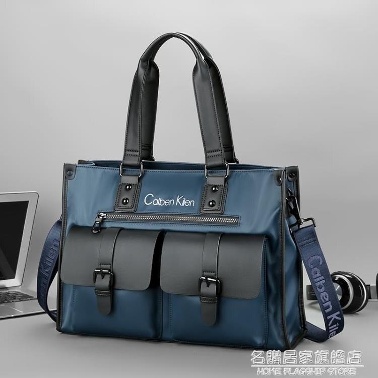 男包手提單肩斜挎公文包休閒韓版男士商務出差牛津帆布15.6電腦包 快速出貨