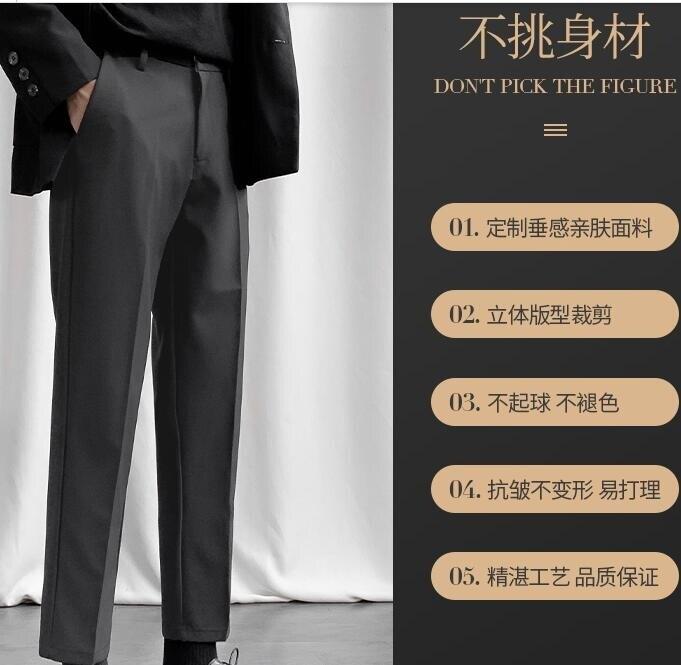 男士小西褲秋冬加絨韓版潮流九分褲休閒直筒寬鬆闊腿西裝褲