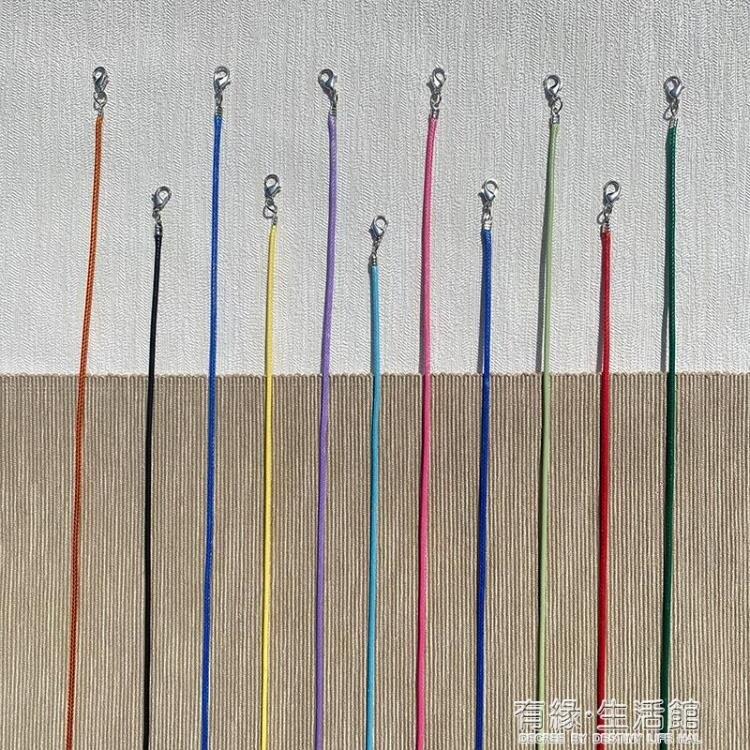 口罩掛繩 棕色百搭口罩掛繩掛脖韓國diy裝飾掛錬防勒兒童防丟繩子ins明星款
