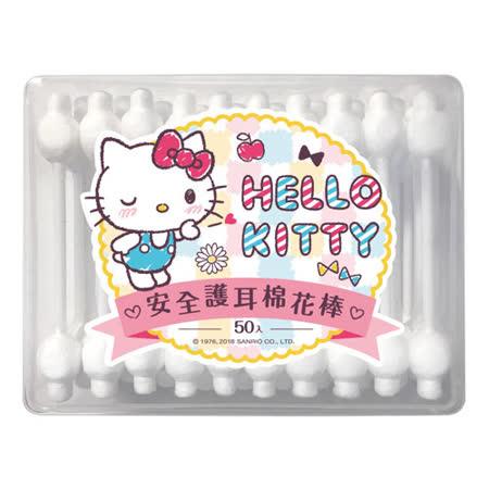 Hello Kitty 安全護耳棉花棒50支/盒