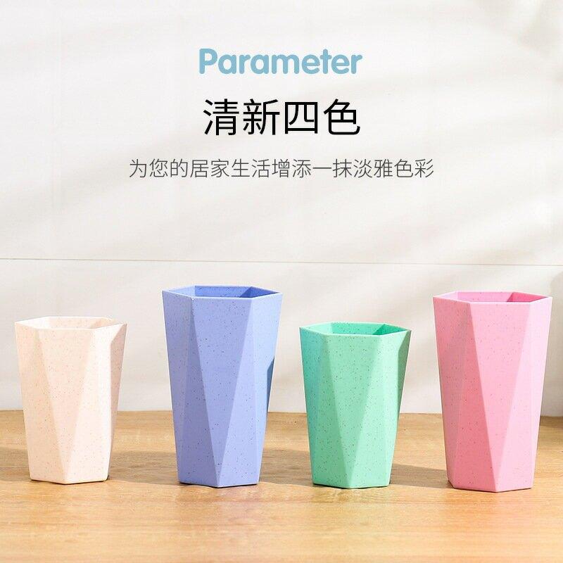 幾何菱形刷牙杯漱口杯喝水杯子創意簡約家用情侶牙刷杯洗漱杯牙缸