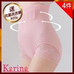 Karina 120丹微塑曲線提臀收腹褲 4件組