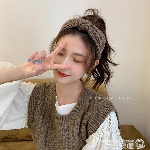 髮帶 簡約毛線針織束髮帶女洗臉專用復古法式髮箍百搭外出髮捆港風頭飾  曼慕
