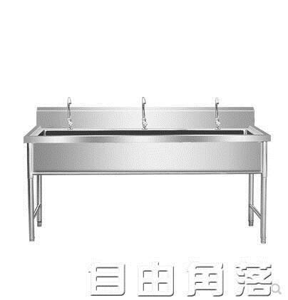定制商用不銹鋼水池水槽洗手池洗碗池洗菜盆單雙槽食堂學校廚房定做  CY 快速出貨
