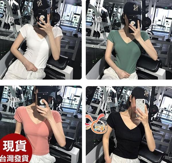 來福,B461欣必短袖附罩杯運動上衣瑜珈慢跑S-L正品,售價650元