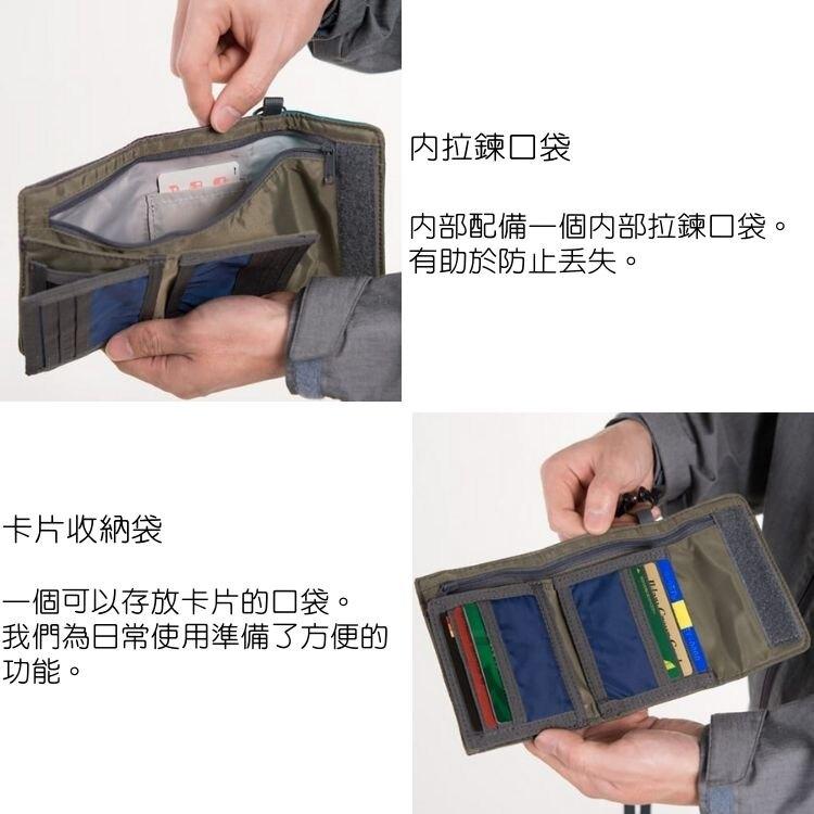 Karrimor VT wallet 帆布皮夾/錢包/短夾 53618VW 黑色